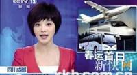 """<p>En las últimas semanas, la televisión pública china (CCTV) está en estado de gracia. Sus informaciones puede que no sean las que mejor reflejan la compleja realidad del país, pero están sirviendo para llenar Internet de todo tipo de parodias y bromas. El último episodio se dio el pasado 22 de enero, cuando en uno de sus telediarios se afirmaba que """"comprar billetes durante el Año Nuevo Chino se ha vuelto fácil"""".</p>"""
