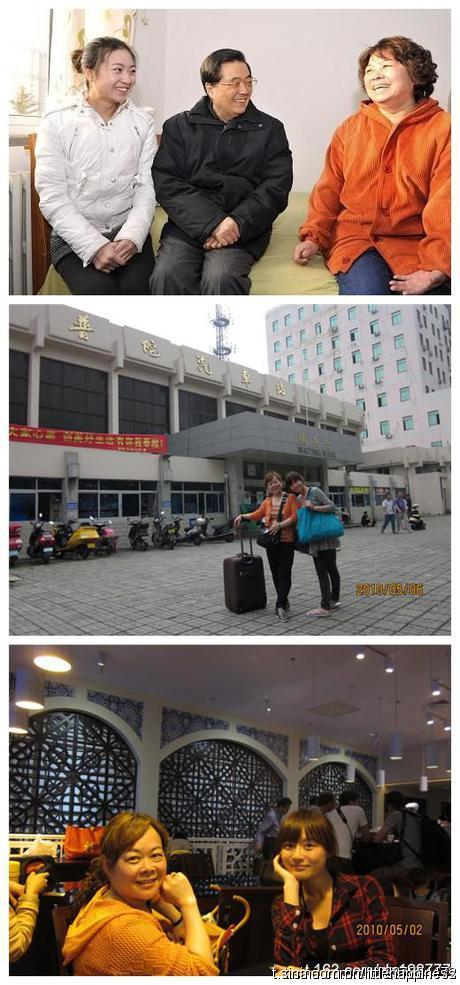 Estas imágenes fueron conseguidas en Internet por los usuarios y compartidas en fórums para mostrar que Guo Chunping y su hija son más bien de clase media.