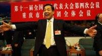 """<p>La reunión de la Asamblea Popular y la Conferencia Consultiva, que llevan varios días reunidas en Pekín, está generando todo tipo de anécdotas, proposiciones y declaraciones. A pesar de que su capacidad real a la hora de tomar decisiones es más bien escasa, es un acontecimiento mediático que muchos políticos locales intentan aprovechar. Entre ellos está <a href=""""http://en.wikipedia.org/wiki/Bo_Xilai"""">Bo Xilai</a>, acostumbrado a llamar la atención de la prensa y que aspira a entrar en los próximos dos años en el <a href=""""http://es.wikipedia.org/wiki/Comit%C3%A9_Permanente_del_Bur%C3%B3_Pol%C3%ADtico_del_Comit%C3%A9_Central_del_Partido_Comunista_de_China"""">Comité Permanente</a> del Politburó Político, donde se sientan las nueve personas más poderosas del Partido. Su estrategia parece ser promover las canciones comunistas y patrióticas del Maoísmo. </p>"""