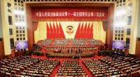 """<p>Llevamos ya varios días inmersos en la reunión política más importante y mediática del año, la conocida como """"lianghui"""", que siempre trae consigo numerosos discursos propagandísticos, polémicas y una gran atención por parte de todos los medios de comunicación. Durante diez días se reúnen en Pekín la <a href=""""http://es.wikipedia.org/wiki/Asamblea_Popular_Nacional_de_China"""">Asamblea Popular Nacional de China</a>, formada por casi 3.000 delegados, y la <a href=""""http://es.wikipedia.org/wiki/Conferencia_Consultiva_Pol%C3%ADtica_del_Pueblo_Chino"""">Conferencia Consultiva Política del Pueblo Chino</a>, en un intento (muchas veces de cara a la galería) por debatir y tomar las decisiones más importantes para el conjunto del país.</p>"""