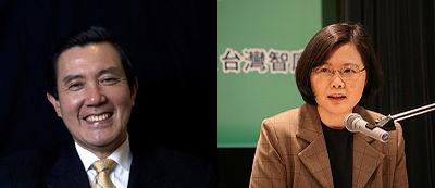 Ma Ying-jeou y Tsai Ing-wen, los dos principales candidatos a las elecciones de Taiwan de 2012. El Gobierno de Pekín ya ha escogido a su candidato: Ma Ying-jeou.