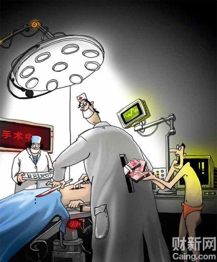 """En su web, Caixin publicaba esta viñeta bajo el siguiente titular: """"Durante la operación, ¡no dejes de meter dinero en la máquina!""""."""