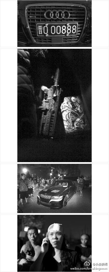Una de la composición de imágenes más compartidas en Internet sobre este tema. La matrícula del Audi, O00888, ha resultado ser falsa. En el interior del coche del hijo de Li Shuangjiang se encontró una metralleta de juguete y en la parte delantera una placa con un permiso temporal de aparcamiento en el Gran Salón del Pueblo. El tuneado que el hijo de Li Shuangjiang hizo del coche le costó unos 43.000 dólares.