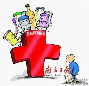"""Viñeta publicada por el Southern Daily (南方日报). En la parte superior de ese gran """"yuan"""" de color rojo se puede leer: """"Lista de los precios de los medicamentos básicos""""."""