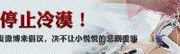 """<p>Hace algunas semanas, <a href=""""http://www.zaichina.net/2011/10/18/la-indiferencia-de-los-viandantes-despues-del-atropello-de-una-nina-conmueve-a-la-sociedad-china/"""">el atropello</a> de la pequeña Yueyue en la ciudad de Foshan conmocionó no sólo a la opinión pública china, sino también a todo el mundo. En la República Popular se pudieron leer <a href=""""http://www.zaichina.net/2011/10/24/china-sigue-debatiendo-sobre-su-crisis-moral/"""">muchas reflexiones </a>al respecto, algunas de ellas alertando sobre la <a href=""""http://www.zaichina.net/2011/10/05/la-degeneracion-moral-de-china/"""">degeneración moral de la sociedad</a>, en referencia la falta de empatía y solidaridad de las nuevas generaciones chinas.</p> <p>En medio de este debate, hace algunos días entrevistamos a Happy, un joven empresario chino que combina la gestión de un bar con las causas solidarias. </p>"""