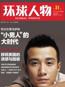 En los últimos meses, los medios de comunicación del país se han volcado con Wen Zhang.