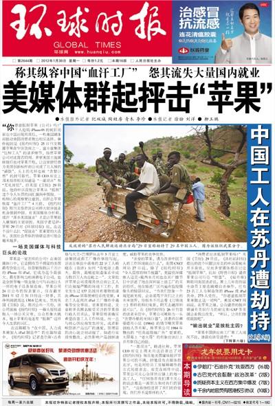 Portada del 30 de enero del Global Times