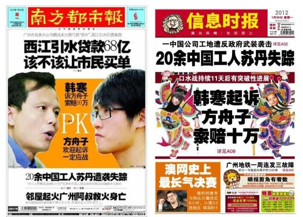 Portadas del Southern Metropolis Daily (南方都市报) y del Xinxi Shibao (信息时报) del 30 de enero de 2012, ambas haciendo referencia a esta encendida polémica.