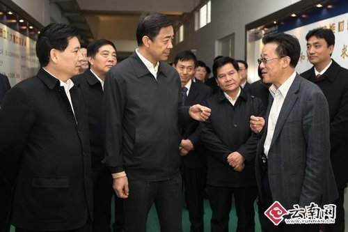 Bo Xilai en su visita a la provincia de Yunnan.