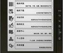 """Esta es la pregunta que se lleva haciendo Jo Lusby, manager general de la editorial Penguin en China, desde hace al menos un par de años. A pesar de la vitalidad de Internet en China (también en el mundo literario) lo cierto es que el mercado de libros electrónicos sigue sin despegar del todo en el gigante asiático. Por suerte, la situación está comenzando a cambiar: durante el 2011, algunas de las grandes empresas chinas han creado las plataformas que podrían marcar el futuro del libro en este país. Como explica Jo Lusby: """"China todavía va un poco por detrás, pero todos sabemos que se puede poner al día en 10 segundos"""". <strong>Por Daniel Méndez.</strong>"""