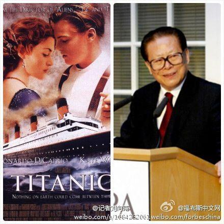 Algunos internautas se han acordado del ex-presidente de China, Jiang Zemin, quien en 1998 no dudó en declarar su admiración por la película estadounidense.