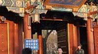 """En mayo del 2010, en ZaiChina dimos a conocer y publicamos el libro """"Universitario en China. Así son los futuros líderes del país"""", que analiza la forma en la que funcionan las universidades en este país y cómo son los jóvenes chinos nacidos en los 80. Su autor, Daniel Méndez, es precisamente la persona detrás de ZaiChina, y en este libro se basó en su experiencia personal durante dos años en la Universidad de Pekín para analizar la educación en China, los problemas que tienen los adolescentes para llegar a las mejores universidades, la vida en los <em>campus</em> o la politización en los centros educativos."""