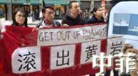 """China y Filipinas llevan más de un mes de intensa lucha diplomática por una extensión de arrecifes, islas minúsculas y aguas marítimas llamadas <a href=""""http://en.wikipedia.org/wiki/Scarborough_Shoal"""">Scarborough</a>-Huangyan (黄岩岛) en chino y Panatag en filipino- situadas en el sureste asiático. Pekín y Manila se han acusado de violar su soberanía, ciudadanos de ambos países se han manifestado frente a embajadas y medios de comunicación de ambos bandos han defendido su parte de la historia. En los últimos días, la retórica de los políticos se ha visto acompañada por decisiones económicas que amenazan con convertir el conflicto en una guerra comercial. <strong>Por Daniel Méndez</strong>."""