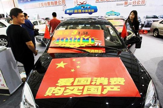 Aprovechando la crisis con Japón, las marcas chinas buscan ahora clientes defendiendo la compra de productos chinos como un acto patriótico.