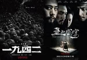 Estas dos películas recién estrenadas, frente a frente.