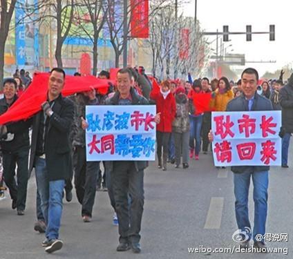 """En los carteles se puede leer: """"Alcalde Geng Yanbo, Datong te necesita"""" y """"Alcalde Geng, por favor, vuelve""""."""