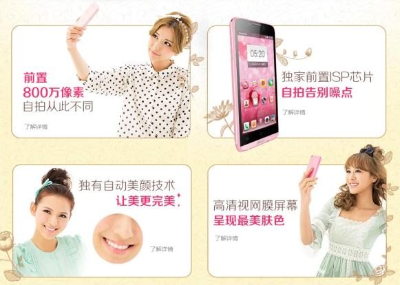 Imagen de la página web de Meitu Kiss. El móvil se vende como la herramienta perfecta para auto-fotografiarse y para después conseguir la piel más bonita y los dientes más blancos.