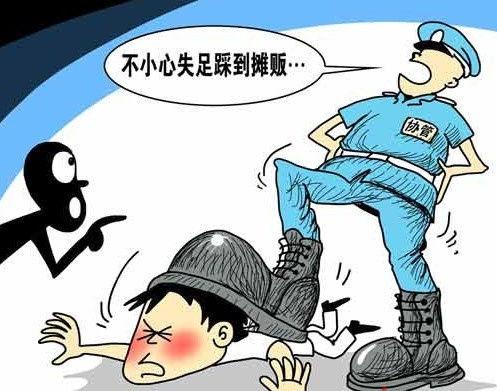 Una viñeta en la que se muestra la imagen que muchos chinos tienen de esta policía local.