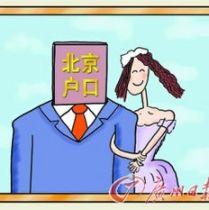 En algunos casos, el hukou puede ser un motivo suficiente para casarse.