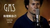 Este original grupo de Barcelona se ha hecho un hueco en Internet gracias a sus temas en chino.