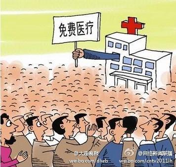Según este investigador, la sanidad gratuita colapsaría el sistema. [Viñeta publicada por el Dalian Wanbao, 大连晚报]