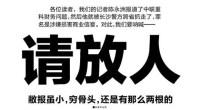 El periódico cantonés New Express exige que pongan en libertad a uno de sus periodistas, detenido por la policía de Changsha.