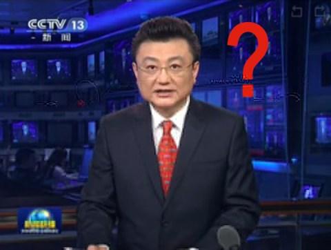 """La CCTV """"explica"""" el documento que ha salido del Tercer Plenario del PCCh."""