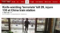 Internautas y medios de comunicación chinos se quejan de la cobertura mediática que Occidente ha hecho del ataque terrorista en Kunming