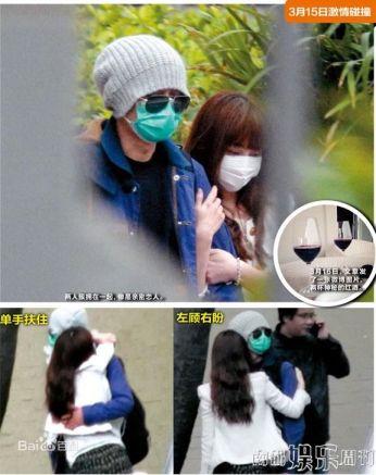 Algunas de las imágenes que mostraban la infidelidad matrimonial de Wen Zhang.