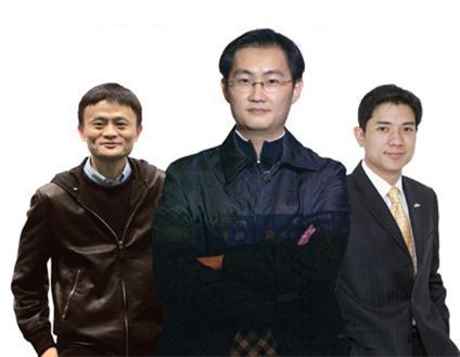 Los fundadores de las tres grandes. De izquierda a derecha: Jack Ma (Alibaba), Ma Huateng (Tencent) y Robin Li (Baidu).