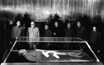 Mao Zedong, conservado en la Plaza de Tiananmen.
