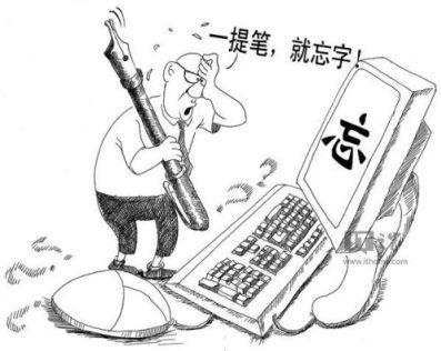 Viñeta publicada en la prensa china