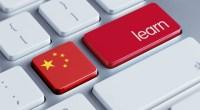 Si estáis interesados en el mundo de China, Japón o Asia Oriental, el programa de Estudios de Asia Oriental de la UOC os ofrece los mejores títulos universitarios.