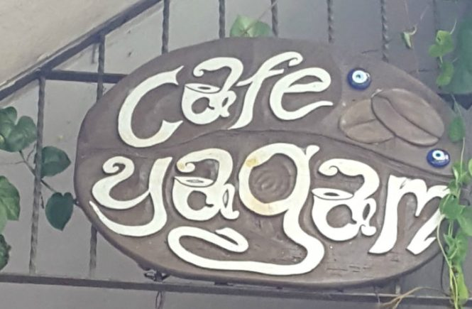 cafe yagam feature