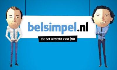 belsimpel logo2