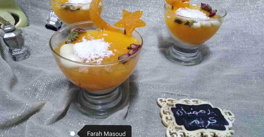 طريقة عمل مهلبية قمر الدين ملكة رمضان