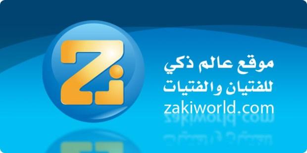 zakiworld_fr_kids_and_teens