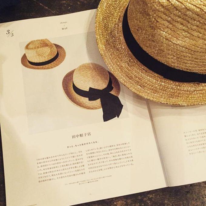 雑貨オウルのインスタグラム投稿写真
