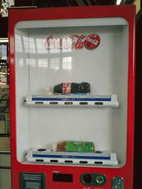choix coca