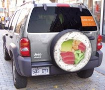sushi-roue