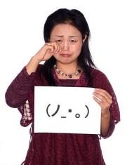 emoticons_kaomoji_15