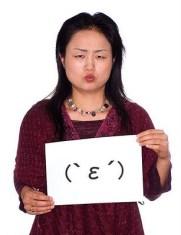 emoticons_kaomoji_23