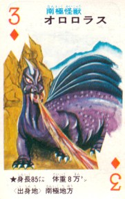 cartes card pachimon_16
