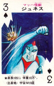 cartes card pachimon_29