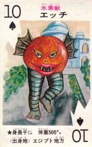 cartes card pachimon_36
