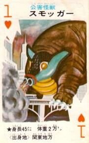 cartes card pachimon_40