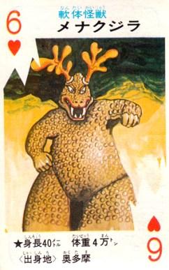 cartes card pachimon_45