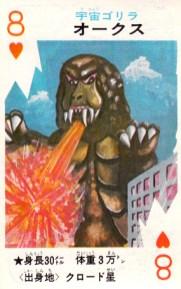 cartes card pachimon_47