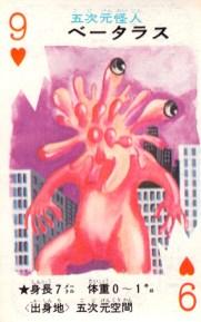 cartes card pachimon_48