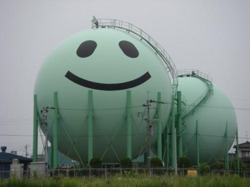 1 - reservoir gas tank